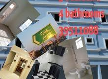 شقه للايجار في عراد 39511088