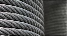 new steel wire rope