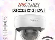 hikvision ip cam