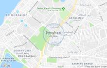 بنغازي  شقة سعر فرصة حرق حرق في الدقادوستا موقع ممتاز تشطيب سوبر
