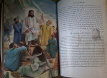 الكتاب المقدس المصور ( عدد محدود)