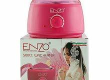 جهاز الواكس لازالة الشعر لايسبب تهيج او حساسة ماركة Enzo