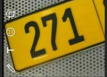 البيع رقم ثلاثى مميز271