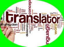 ترجمة  لوثائق طبية سواء تحاليل او مراجع للطلبة