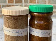 متوفر محاشي وتبزيره وبزار عماني