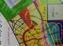 مطلوب شراء أرض بالرقابة الإدارية مدينة 6 أكتوبر