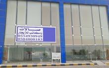 صالات للإيجار في الرياض الدائري الشرقي بين مخرج 15- 14