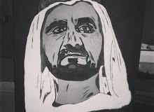 لوحة لسمو الشيخ محمد بن راشد آل مكتوم
