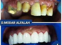 مركز مسقط للأسنان التخصصي / العذيبة شارع 18نوفمبر