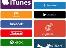 gift cards PlayStation store / Xbox / iTunes / google playstore / nintendo/Steam