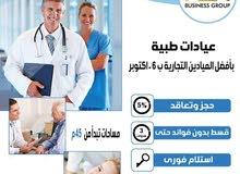 عيادات طبية / معامل تحاليل / مراكز اشعه - للبيع فى اكتوبر كلينك 5%مقدم