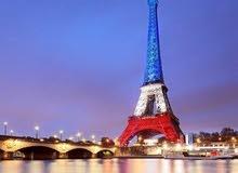 خدمـــات التاشيرة الفرنسية سياحة بزنس علاج