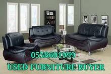 0558601999 WE BUYER FURNITURE USED