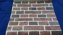 ورق جدران اوربي عرض نص متر طوال 10متر