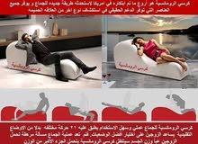 للبيع كرسي رومانسي طبي بسعر مناسب