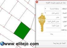 قطعه ارض للبيع في الاردن - عمان - عبدون بمساحه 728م