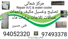 Repair Ac and washing machine and refrigerate