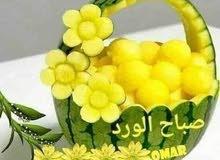 مطلوب موظفين لمعهد مساج بالساليمه لا يشترط الخبره