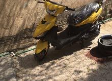 دراجة FS