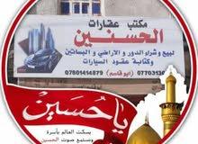 مكتب الحسنين للعقارات لبيع وشراء قطعة الطوبة والنخيلة