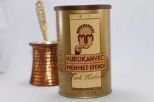 قهوة تركيه والاشهر باسطنبول محمد أفندي العلبه ربع كيلو 2.700 ريال