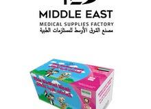 مصنع الشرق الأوسط للمستلزمات الطبية
