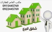 عمارة للبيع بمنطقة عرادة
