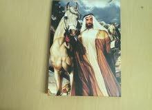 صورة الشيخ زايد رحمه الله …:   (معني كلمة فن