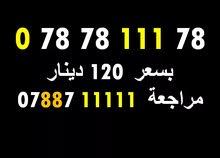 أمنية ذهبي   78  111  78