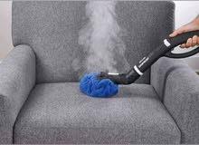 تنظيف مفروشات الأثاث بالبخار