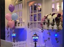 محل حفلات وهدايا للتقبيل