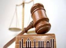 محامون و مستشارون قانونيون
