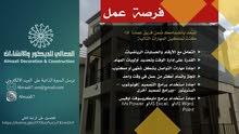 مطلوب إدارية(عمانية) للعمل في ابراء