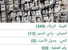 قطعة ارض لقطة في جبل طارق 200 متر بسعر مغري