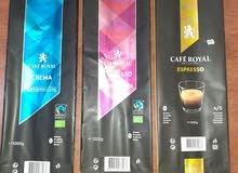 اكياس قهوة خامة ممتازة بأحجام مختلفة