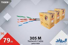 Network Cable 305M CU سلك نحاس