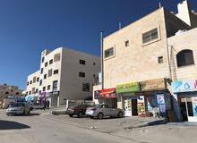 محلات تجاريه وشقه طابقيه  للايجار في طبربور منطقة التطوير الحضري