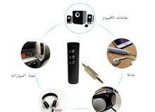 شروه سماعات بلوتوث متعدده الاستخدامات للهاتف للسياره لجميع اجهزه الصوت