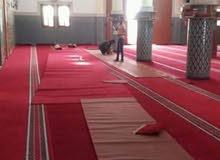 تفريش الزرابي السجادة بالمساجد