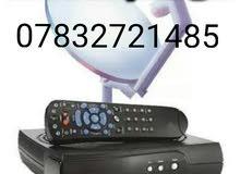 تنصيب وبرمجة الستلايت صحن ورسيفر +كهربائي آيضآ 07832721485