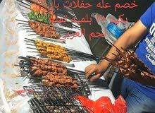 جميع أنواع المشويات ول مقبلات الشيف ابو عبدالله