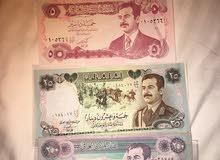 عملات عراقيه نادرة