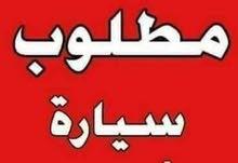 مطلوب الانتر نظيفه 2013 بغداد بسعر مناسب