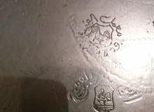 صينيا الفروج الفضية