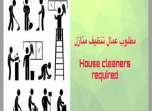 we need cleaner worker