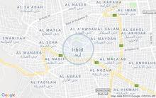 Mojamma' Amman Al Jadeed neighborhood Irbid city - 750 sqm house for sale
