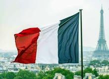 دورات اللغة الفرنسية مع native speaker