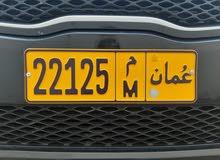 رقم جميل للبيع 22125 M
