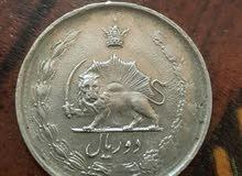 قطعه نقدية صكت 1353ه للشاه محمد رضا