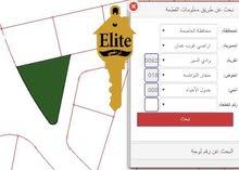 قطعة ارض للبيع في الاردن - عمان - حجار النوابلسة بمساحة770 متر
